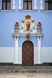 Porte d'entrée de l'église orthodoxe Photos stock