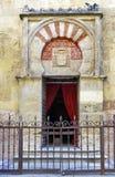 Porte d'entrée de mosquée de Cordoue, Espagne, Image libre de droits