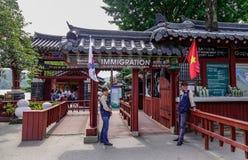 Porte d'immigration de la République de Naminara images libres de droits