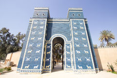 Porte d'Ishtar Photo libre de droits