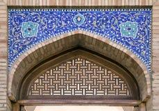 Porte d'une mosquée à Tashkent Image stock