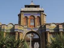 Porte dans le centre municipal Bagh-e Melli de l'Iran Image stock