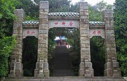 Porte de chinois traditionnel en parc de la montagne Lu Photographie stock libre de droits