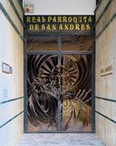 Porte de fer de St Andrew Church à Valence, Espagne photos libres de droits