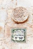 Porte de Jaffa de plaque de rue dans la vieille ville, Jérusalem Photographie stock