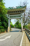 Porte de Jiulongquan Photos stock
