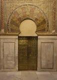 Porte de la Mosquée-cathédrale de Cordoue Photographie stock