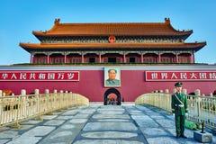 Porte de la Place Tiananmen merveilleuse de paix interdite image libre de droits