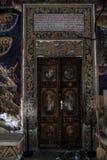 Porte de Monastyr Cozia Images stock