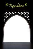 Porte de mosquée d'isolat Photographie stock