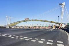 Porte de péage à l'autoroute urbaine, Pékin, Chine Photos libres de droits