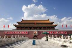 Porte de paix céleste Photos libres de droits