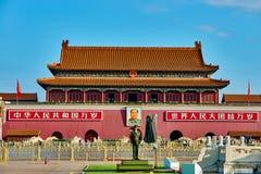 Porte de paix merveilleuse Cité interdite BeijingBe image libre de droits