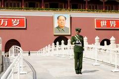 Porte de Tiananmen Photographie stock