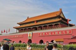 Porte de Tiananmen Images stock