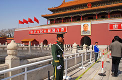 Porte de Tiananmen de paix merveilleuse, Pékin, Chine. Photos libres de droits