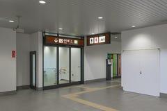 Porte de toilette et de voie dans la station de Shin-Hakodate-Hokuto Photo stock
