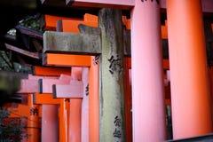 Porte de Torii Photographie stock libre de droits