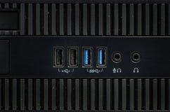 Porte del computer Immagine Stock Libera da Diritti