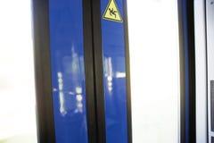 Porte della metropolitana chiuse Fotografia Stock Libera da Diritti