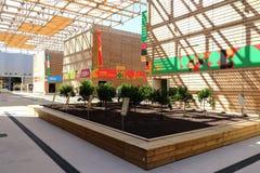 Porte des fruits le groupe l'expo 2015 de Milan, Milan d'épices de légumineuses Image stock