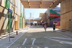 Porte des fruits le pavillon l'expo 2015 de Milan, Milan d'épices de légumineuses Photographie stock libre de droits