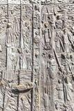 Porte en bronze, basilique de cathédrale de la croix sainte, Opole, Pologne Images stock