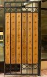 Porte en fer forgé avec les conseils en bois Photographie stock