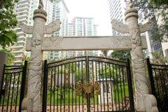 Porte en pierre Photo libre de droits