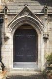 Porte en pierre arquée par église images libres de droits