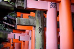 Porte en pierre de Torii Photo stock