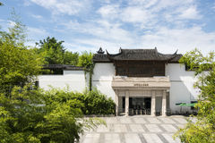 Porte en soie impériale de musée de fabrication de Jiangning Photos libres de droits