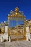 Porte, endroit de Versailles, France photographie stock libre de droits