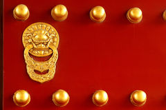 Porte impériale de palais (2) Photo stock