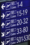 Porte indiquant le panneau dans l'aéroport Photo stock