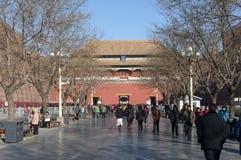 Porte méridienne (Wumen) de Pékin Cité interdite Images libres de droits