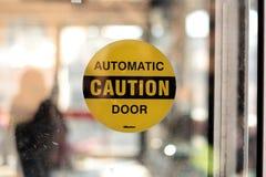 Portello automatico di avvertenza Immagini Stock