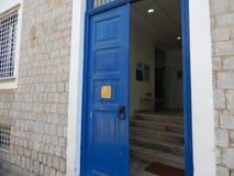 Portello blu Fotografia Stock