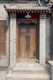 Portello di un cortile di Hutong Fotografie Stock Libere da Diritti