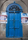 Portello India fotografie stock