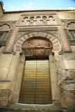 Portello laterale della moschea di Cordova Fotografia Stock