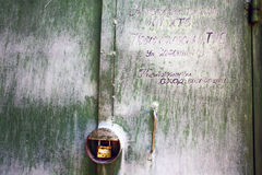 Portello su una serratura Fotografie Stock Libere da Diritti