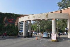 Porten av det Nankai universitetet Royaltyfri Fotografi