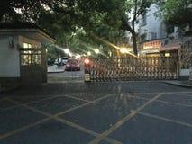 Porten av en bostads- gemenskap Royaltyfria Bilder