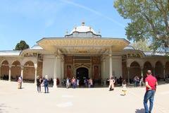 Porten av Felicity, Istanbul royaltyfria foton