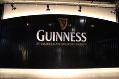 Porten av Guinness arkivbilder