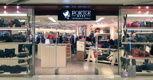 Porter shop in Hong Kong Stock Image