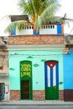 Portes colorées à La Havane au Cuba images stock
