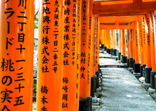 Portes de Torii au tombeau 1 de Fushimi-Inari Photo stock