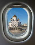 Porthole and Christ the Saviour Cathedral Royalty Free Stock Photography